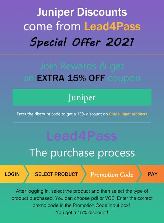juniper coupon code